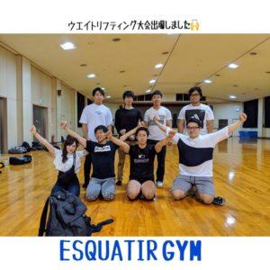 【大会結果】神奈川県ウエイトリフティングの大会に8名出場しました!