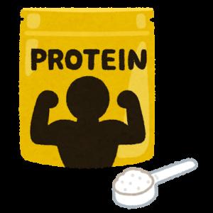 プロテインの種類、ご存じですか?
