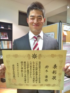 横須賀市スポーツ栄誉賞と国体1次予選通過☆