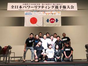 全日本選手権大会【結果報告】