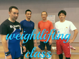 Weightlifting class 5.3